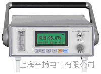 SF6纯度试验仪 LYGSC-III
