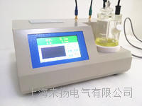 絕緣油微水儀 LYWS-9