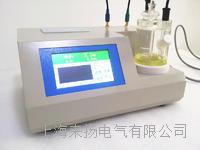 絕緣油微量微水分析儀 LYWS-9