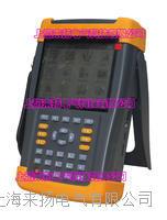 三相電流不平衡度測試儀 LYXW9000