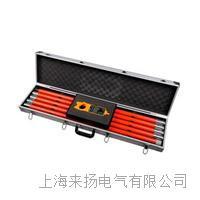 高壓鉗形電流測量儀 LYFDR6000