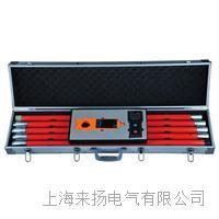 高壓鉗形電流測量裝置 LYFDR6000
