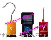 高壓無線核相儀 LYWHX-8000型0-550KV