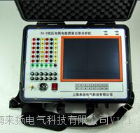 暫態錄波儀 LYLB6000