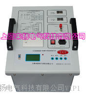 A6000D變頻介質損耗測試儀 LYJS9000F