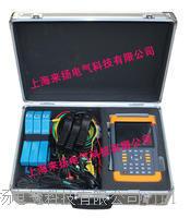 0.05級三相電能表現場校驗儀 LYDJ-4000