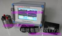 超高頻局部放電巡檢儀 LYPCD-5000