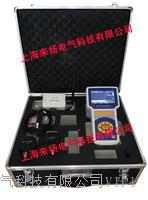 便攜式局放巡檢儀 LYPCD-3500