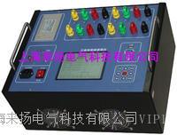 三通道助磁型變壓器直流電阻儀 LYZZC-3310