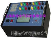 三通道變壓器直流電阻儀 LYZZC-3310