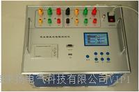 三通道直流電阻分析儀 LYZZC-3340