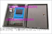 電纜局部放電在線監測系統 LYPCD-6000