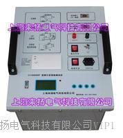 變頻法介質損耗測試儀 LYJS9000F