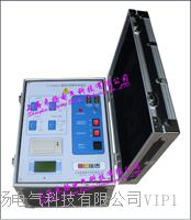 上海新款變頻介質損耗測試儀 LYJS6000E