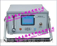 高精度SF6微水儀 LYGSM-3000