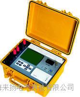 發電機轉子阻抗測試儀 LYJZ-3000