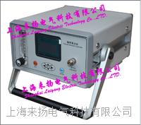 高精度氣體微水分析儀 LYGSM-3000