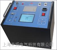 抗干擾高壓精密便片介質損耗測試儀 LYJS6000