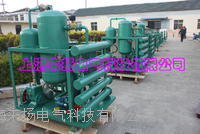 高效能真空滤油机 LYDZJS-150