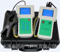 直流绝缘系统故障快速分析仪 LYDCS-3300