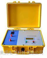 电力互感器消磁机 LYXCS-3000