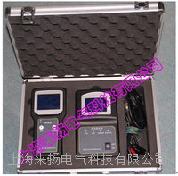 直流接地查找分析仪 LYDCS-3300B