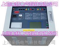 异频线参测试仪 LYXC8800