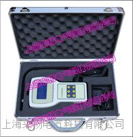 sf6氣體定量泄漏分析儀 LYXL3000