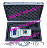 sf6氣體檢漏儀 LYXL3000