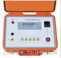 数显绝缘电阻仪 LYZT5800