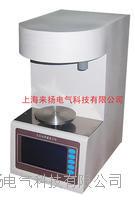 界面張力儀 LYJZ-600