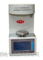 界面張力試驗儀 LYJZ-600