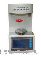 有表面張力分析儀 LYJZ-600