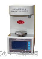 油表張力測試儀 LYJZ-600