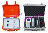 直流系統故障檢測儀 QDB-81