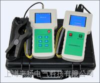 直流屏故障诊断仪 QDB-81