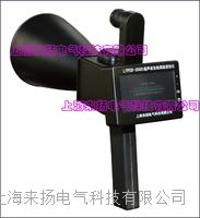 手持式10KV架空線路故障分析儀 LYPCD-3000