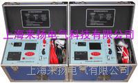 變壓器直流電阻分析儀 LYZZC-III