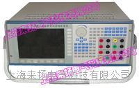 上海多功能電能質量校驗裝置 LYBSY-4000