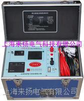 上海變壓器直流電阻測試儀 LYZZC-III