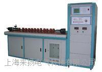 極速多臺位電流電壓互感器檢定裝置 LYHST-5000