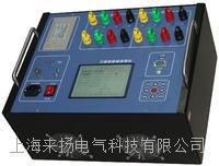 多功能電機直流電阻測試儀 LYDJZ-50A