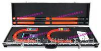 全智能無線高壓語音核相儀 LYWHX-9200