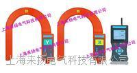 帶線路電流表功能無線核相儀 LYWHX-9200