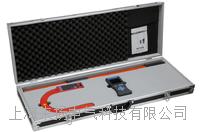 多功高壓電流表 LYQB9000