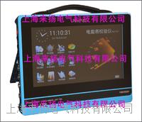 觸摸屏版電能表校驗儀 LYDJ8800B
