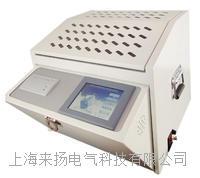 自動排油絕緣油介質損耗因素及體積電阻率分析儀 LYDY-VI