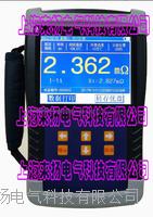 手拎快速變壓器直流電阻測試儀 LYZZC9310B