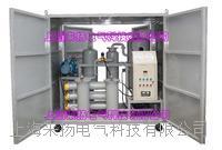 雙極真空型濾油機 LYDDJ