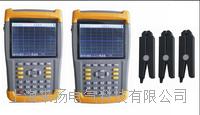 無線遙測六角向量圖測試儀 LYXW9000B